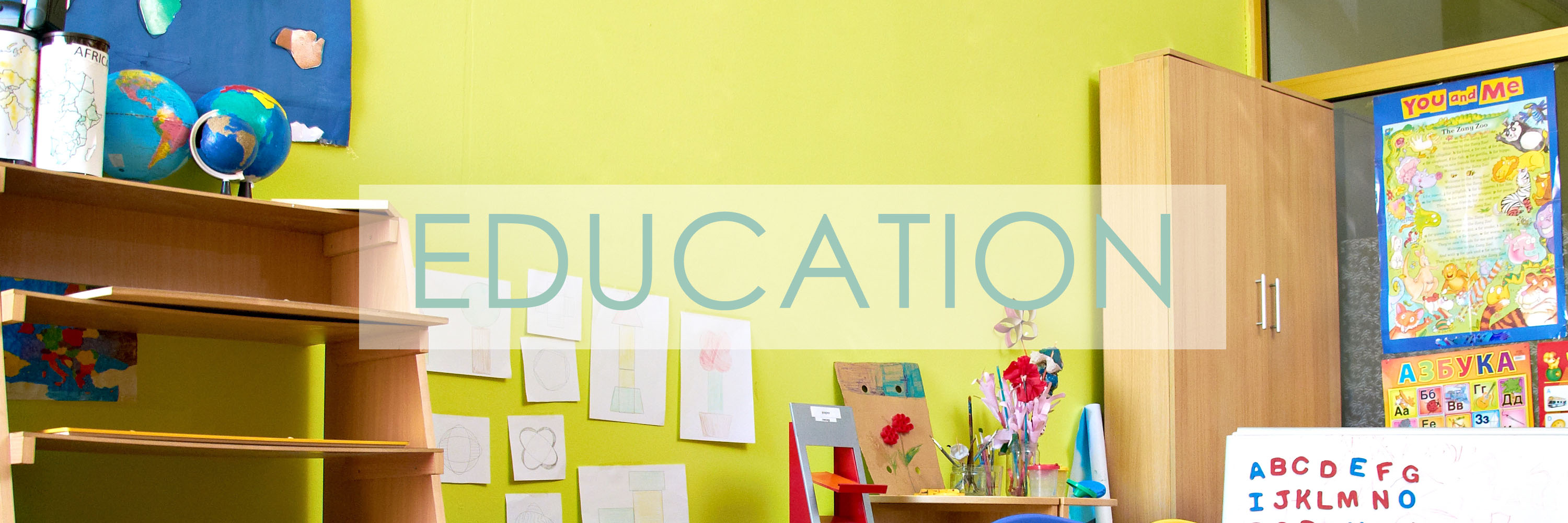 Banner_Education